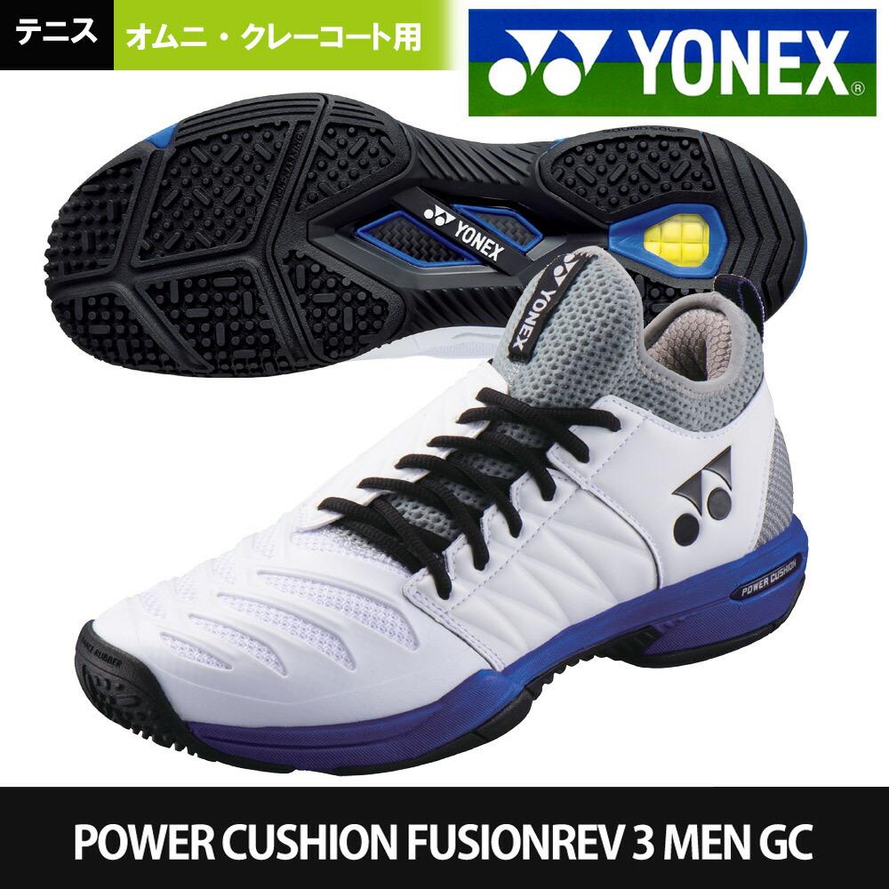 ヨネックス YONEX テニスシューズ メンズ パワークッションフュージョンレブ3メンGC SHTF3MGC-725