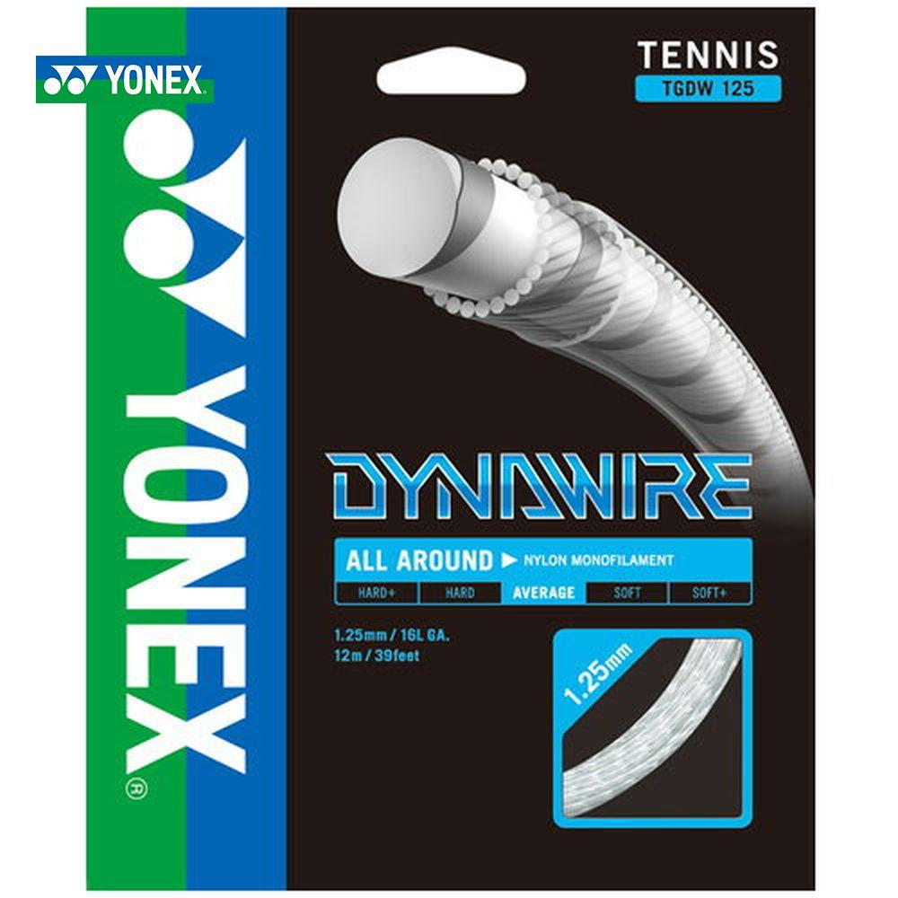 「2017モデル」YONEX(ヨネックス)「DYNAWIRE 125(ダイナワイヤー) TDW125-2」硬式テニスストリング(ガット)