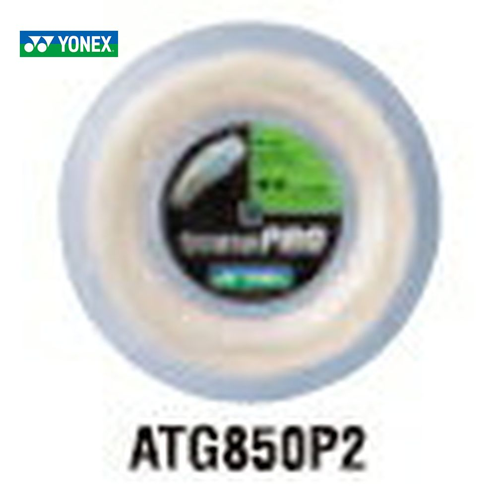 YONEX(ヨネックス)「AERON SUPER 850 PRO 240mロール(エアロンスーパー850プロ)」硬式テニスストリング(ガット)【smtb-k】【kb】【kpisports】