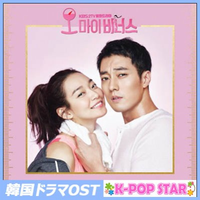 Oh My Venus OST (KBS TV Drama)