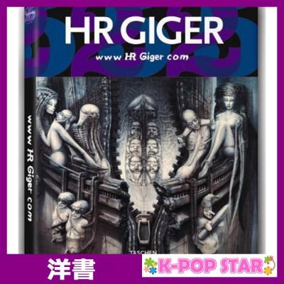 洋書(ORIGINAL) / WWW HR Giger Com [Taschen 25th Anniversary Series] / H. R. Giger