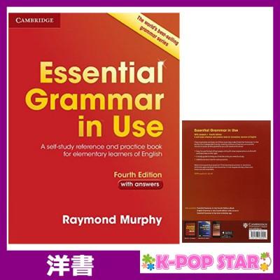 洋書 ORIGINAL Essential Grammar in Use with 大注目 Answers: A Self-Study Reference for Elementary Learners of Book 人気ブレゼント Murphy Raymond and Practice English