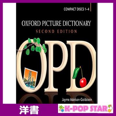 洋書(ORIGINAL) / Oxford Picture Dictionary Audio CDs: American English pronunciation of OPD's target vocabulary: No. 1-4 / Jayme Adelson-Goldstein