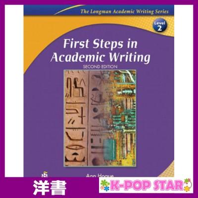 洋書(ORIGINAL) / FIRST STEPS IN ACADEMIC WRITING (2E): STUDENT BOOK (ACADEMIC WRITING SEREIS) / Ann Hogue