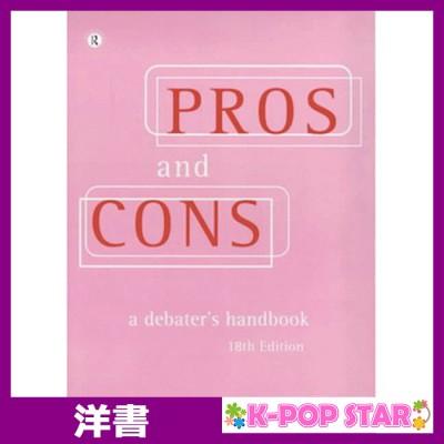 洋書(ORIGINAL) / Pros and Cons: A Debater's Handbook / Trevor Sather