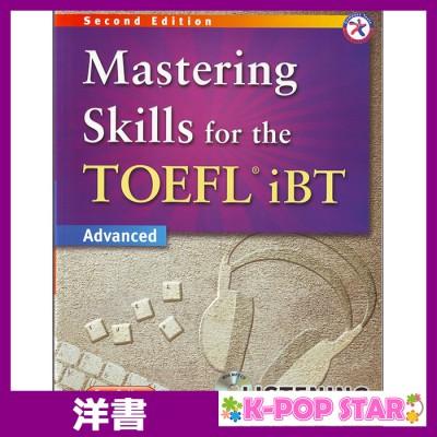 洋書 ORIGINAL Mastering Skills for the TOEFL iBT オープニング 大放出セール Second with Listening Book MP3 正規品送料無料 CD Edition