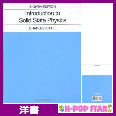 洋書(ORIGINAL) / Introduction to Solid State Physics
