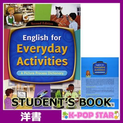 洋書 ORIGINAL English for Everyday 新作送料無料 Activities : Process ラッピング無料 QRコード Picture Paperback A Dictionary +