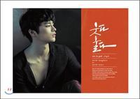 ソ・イングク Single - 笑って泣いて (韓国盤) [CD]
