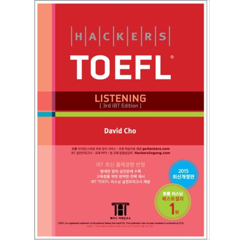 Hackers TOEFL ListeningハッカーズTOEFLのリスニング :3rd iBT Edition その他 ? 2014