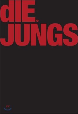 フォトブック - DIE JUNGS (EXO) (フォトブック + DVD) (韓国盤)