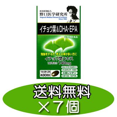 【お買い得!7個セット】野口医学研究所 イチョウ葉&DHA+EPA 60カプセル×7個【送料無料】