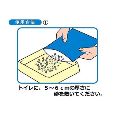 猫砂 デオサンド 緑茶成分入り消臭する砂(5L)