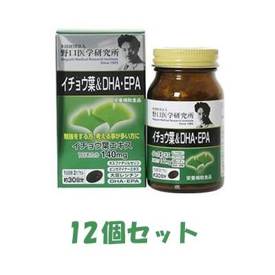 野口医学研究所イチョウ葉&DHA+EPA60カプセル×12個セット【送料無料!】