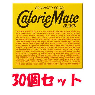 【送料無料】【お得な30個セット】大塚製薬 カロリーメイト ブロック チーズ味 (4本入り) ×30個