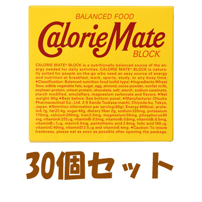 【送料無料】【お得な30個セット】大塚製薬 カロリーメイト ブロック チョコレート味(4本入り) ×30個