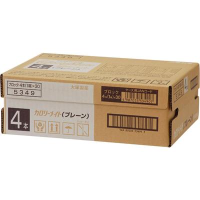 【ケース販売】カロリーメイト ブロック プレーン(4本入×30コセット)