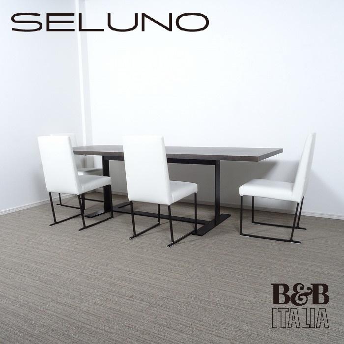 【中古】【展示美品】B&B ITALIA(ビーアンドビー イタリア) EILEEN/アイリーン テーブル & SOLO/ソロ アームレスチェア 4脚 セット