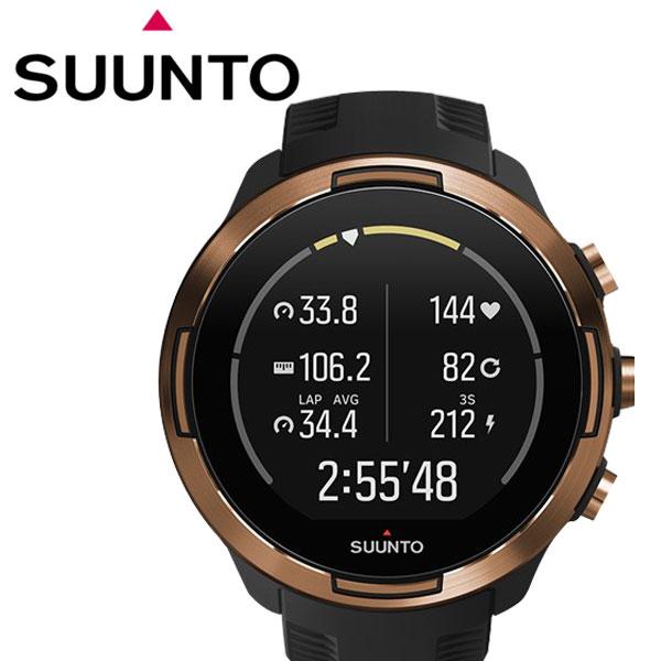 【数量限定特価】スント SUUNTO 9 Baro Copper バロ コパー SS050255000【NEWモデル】【2年保証】【国内正規品】