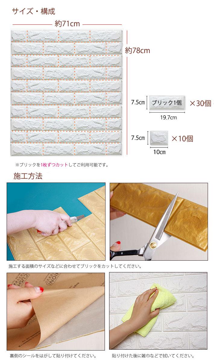 壁紙 レンガ お得な壁紙シール12枚セット 壁紙 壁紙 レンガ シール