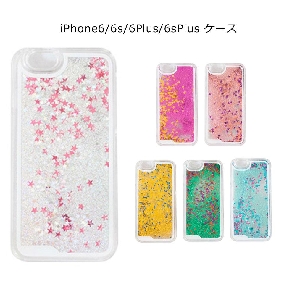 2c2ebe58da iphoneケース流れ星iphone6ケース全7色iPhone6iPhone6Plusアイフォンカバーアイフォンケーススマホケースクリア