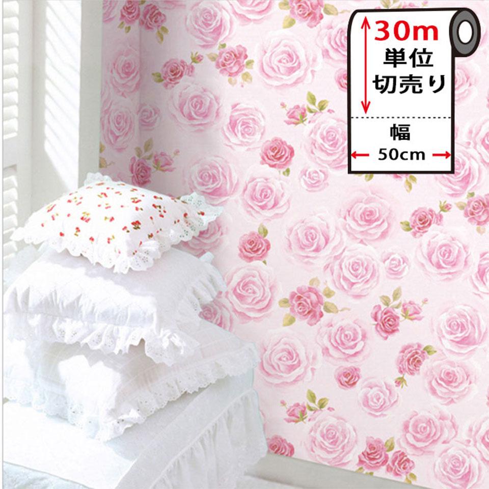 花柄 シール 壁紙 帽子 ローズ柄の貼ってはがせる壁紙シール