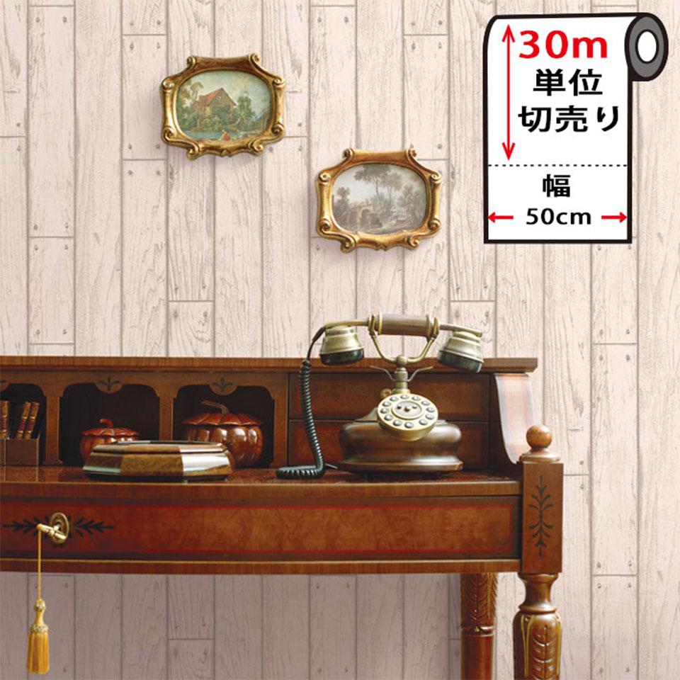 壁紙 クロス 木目調 壁紙の上から貼ってはがせる壁紙シール キャップ