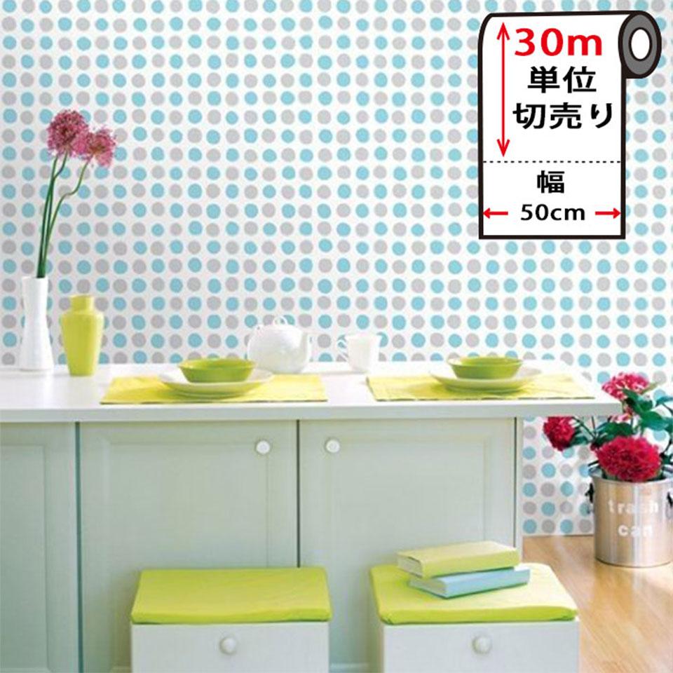開梱 設置 無料 北欧 リメイクシート 壁用 のり付き お得な壁紙