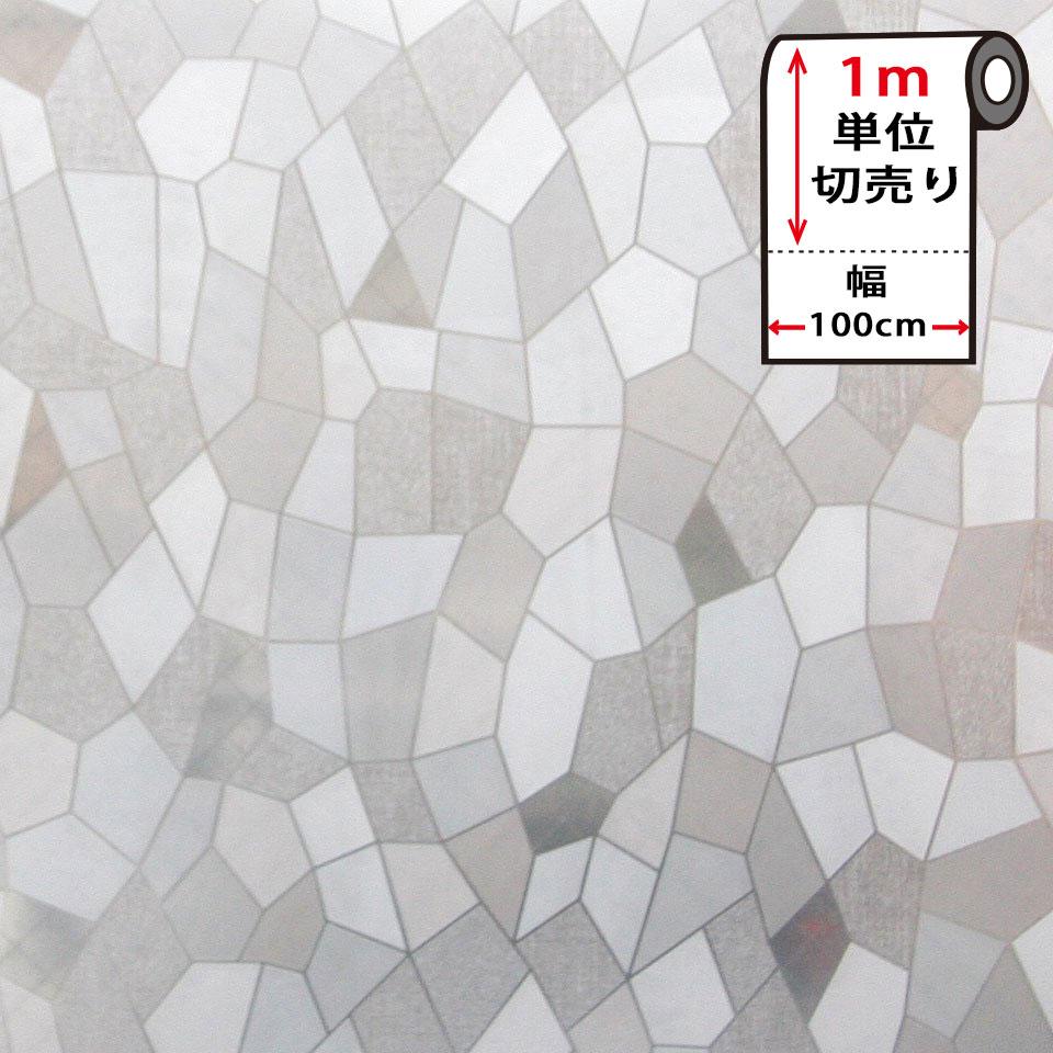 窓ガラス フィルム 【幅120cm×1m単位】 目隠し シート はがせる 窓 目隠し シート 窓ガラスフィルム [グリッターモザイク] 装飾フィルム おしゃれ リフォーム 防犯 目隠しフィルム 飛散防止 プライバシー対策 ウィンドウフィルム ウィンドウシート