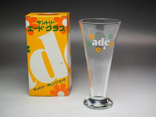 サントリーエードグラス 0202 中古 ade 昭和レトロ ガラス グラス 大人気 コップ ノベルティ 買い物 glassware antique tableware vintage ※1個の販売価格です JAPAN japanese