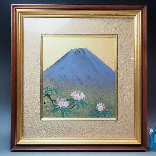 0261 富士山 松下和代日本画/色紙/額骨董/【中古】