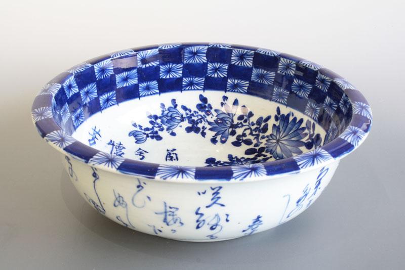 骨董◆アンティーク瀬戸物0060菊紋様と漢詩の鉢◆染付・明治時代頃・手描き【中古】