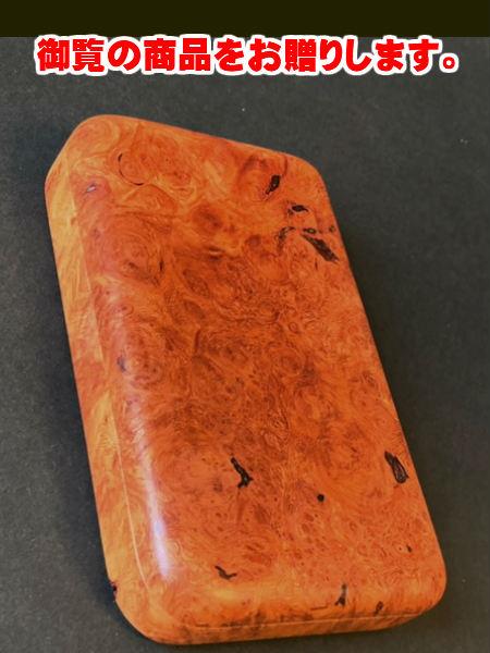 超高級な 超激安 超豪華なルアーボックスはいかが? 送料無料 哲印 銘木ルアーボックス 高級品 花梨の無垢材を使用し丁寧に制作しています お使いください 仕切無 ハンドメイドの高級ミノー用として Lサイズ