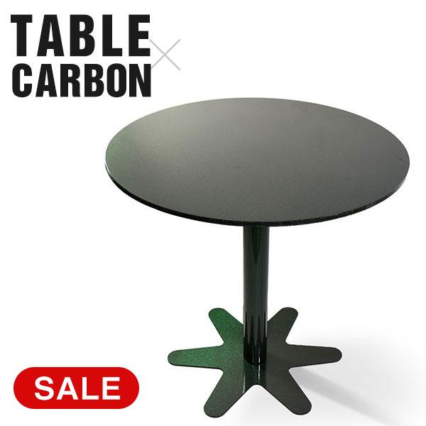 【日本未発売】 即納可【完成品】 table カーボン製 即納可【完成品】 フルカーボン バーテーブル フルカーボン 軽量 CARBON 机 テーブル デスク カーボンファイバー 組み立て不要 table インテリア ta01, R-TIME:eb5d2820 --- cleventis.eu