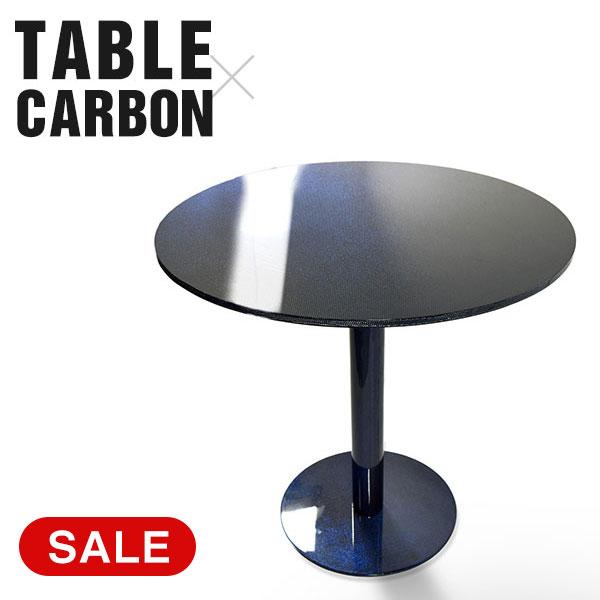 トップ 即納可【完成品】 カーボン製 バーテーブル アルミベース 軽量 CARBON 机 テーブル デスク カーボンファイバー 組み立て不要 table インテリア ta02, rightavail 35dbf352