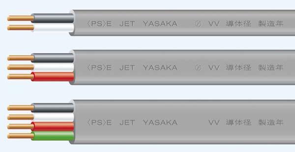 【TAK】エアコン配管ケーブル 平型ケーブル VVF 600Vビニル絶縁シースケーブル VVF3×2.0 100m 3心×2.0mm 屋内配線 動力用配線 クーラー用配線 IH用配線