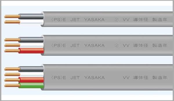 エアコン配管用 ケーブル 平型 VVF3X2.0