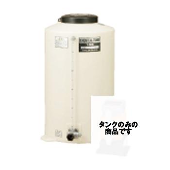 【オーヤラックス】薬液槽 ケミカルタンク Y-100R 100L 送料無料