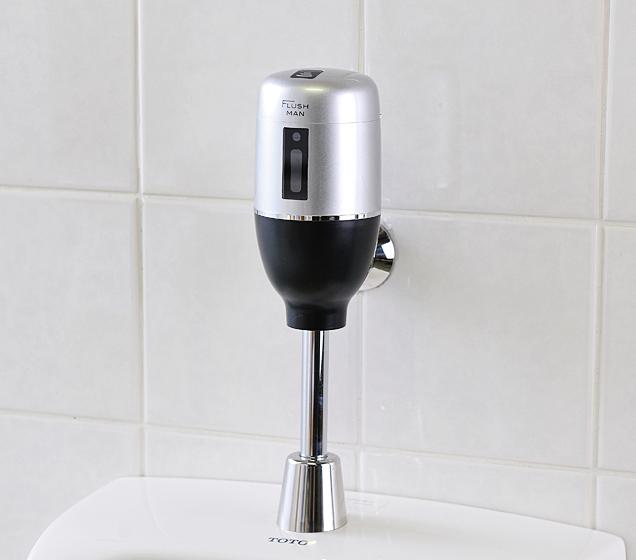 【minamisawa】ミナミサワ 便器用自動洗浄器フラッシュマン FM6TFシリーズ FM6TF-AS(新設改装タイプ)シルバーモデル 止水栓付き専用バルブ 送料無料