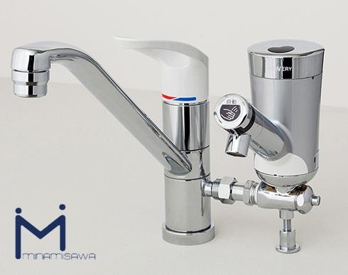 【minamisawa】ミナミサワ SWTW 流し台用 自動水栓 シングルレバー混合栓 スイスイツインズ Sui Sui TWINS 送料無料