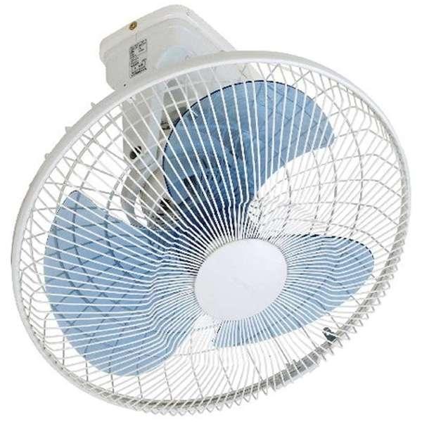 【三菱電機】サイクル扇 CY-30WD 扇風機 天井取付 羽根 30cm 送料無料