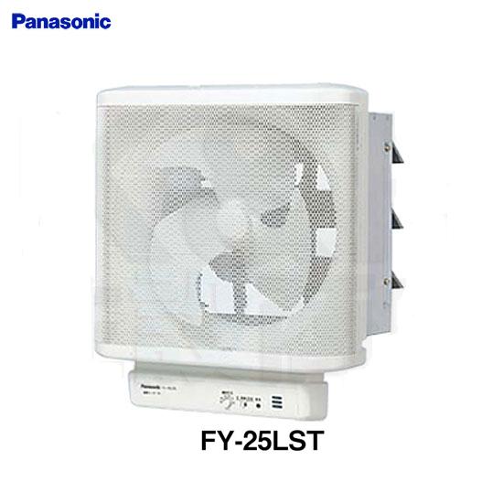 【Panasonic】パナソニック インテリア型 有圧換気扇 FY-25LST 低騒音・自動運転形 有圧換気扇 温度センサー付 メッシュタイプ 送料無料