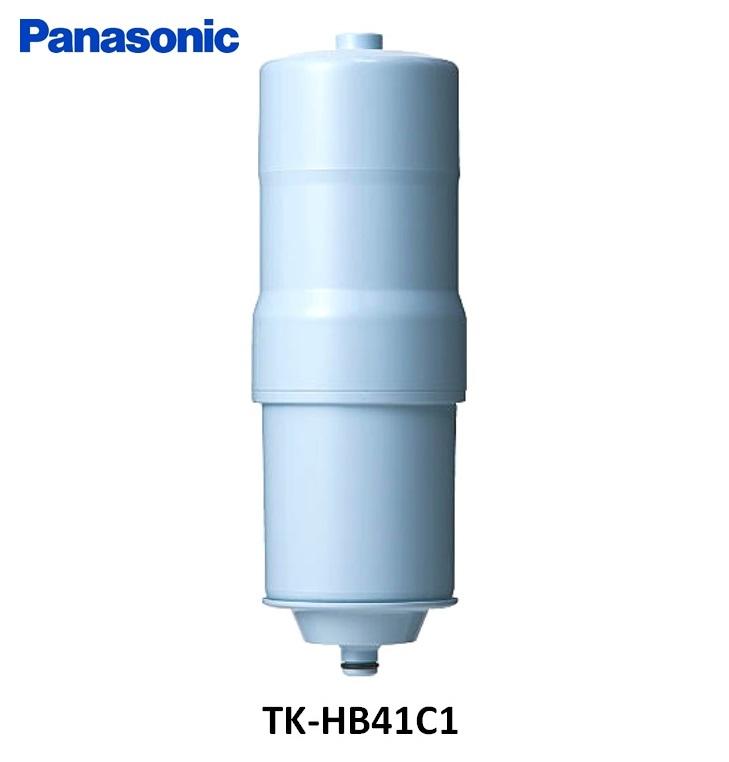 パナソニック正規取扱店 送料無料 TK-HB41C1 休み Panasonic パナソニック JIS規格除去対象13物質 高性能カートリッジ 還元水素水生成器用カートリッジ 4物質除去 人気上昇中