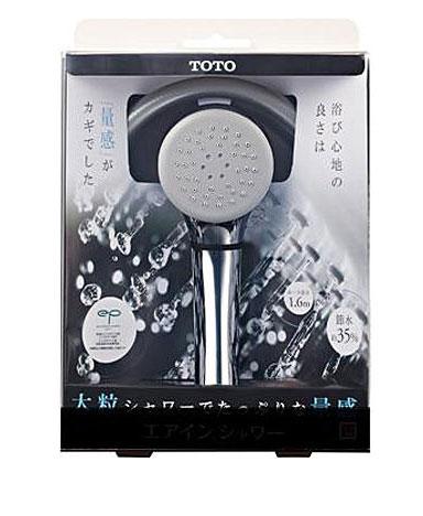 【TOTO】シャワー ホースセット THYC60CH エアインシャワー(めっき丸型)節水 取替用 送料無料