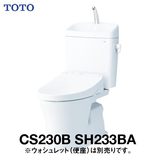 【TOTO】新ピュアレストQR 組み合わせ便器 CS230B+SH233BA 新タンク 床排水 手洗いあり 排水心200mm 一般地 便器とタンクセット 超節水 4.8L洗浄 (旧品番:CS230B+SH231BA)メーカー直送