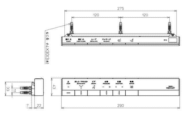 【TOTO】ウォシュレットリモコン TCM1318S ネオレストSD2ネオレストAH1用 メール便送料無料