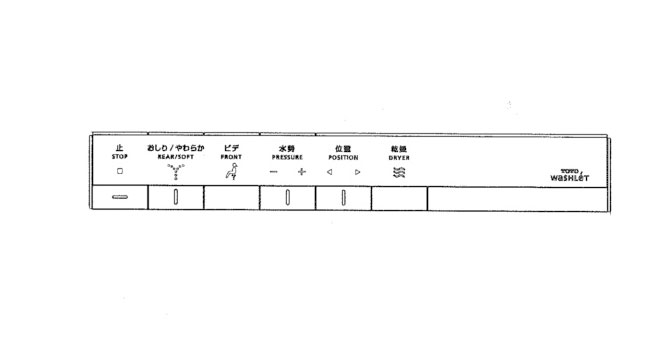 【TOTO】ウォシュレットリモコン TCM1319S ネオレストSD1用 メール便送料無料