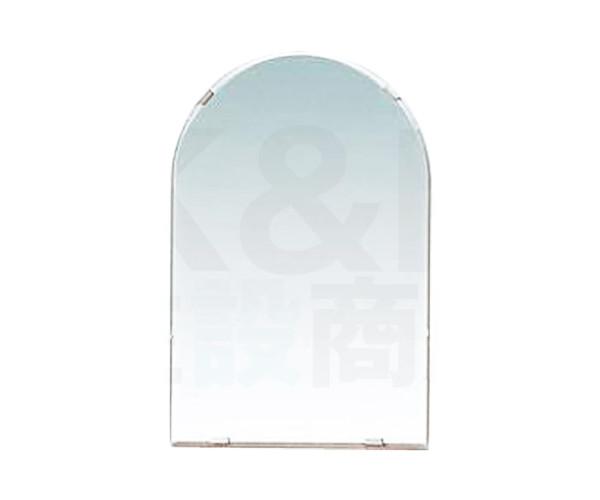 【TOTO】化粧鏡(耐食鏡)アーチ形(面取りタイプ) YM4510FAC サイズ450×1000 耐食塗布 浴室・洗面 アクセサリーミラー 送料無料