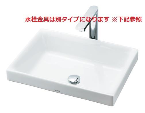 TOTO カウンター式洗面器 LS716 Pトラップセット 壁排水 混合水栓 TLG04305JA ベッセル式洗面器(角形)洗面器本体 給水金具 排水金具 送料無料