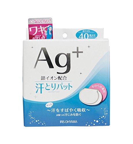 アイリスオーヤマ 脇汗パット 中古 特価品コーナー☆ 汗とり 40枚入り ATP-40P ホワイト